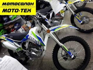 Мотоцикл AVANTIS FX 250 Basic С ПТС ОТ МОТО-ТЕХ НА ФРУНЗЕ 117А, 2020