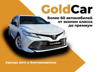 GOLD CAR! Аренда автомобилей! Максимальное Снижение ЦЕН!
