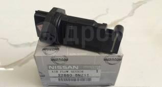 Новый датчик расхода воздуха Nissan 22680-6N211