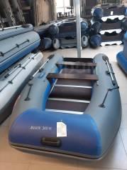 Лодка ПВХ Angler 360XL