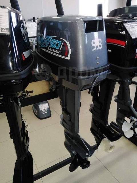 Mikatsu. 9,80л.с., 2-тактный, бензиновый, нога S (381 мм), 2020 год