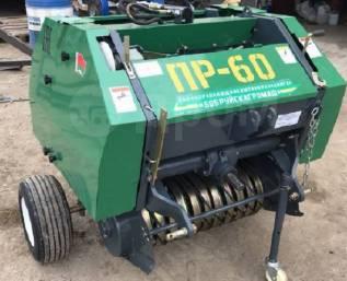 Пресс-подборщик рулонный ПР-60