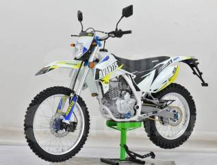 Avantis FX 250 Lux, 2021