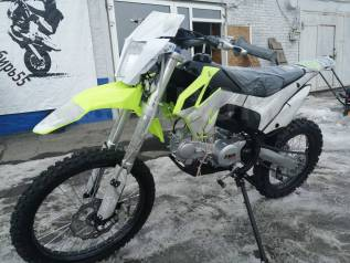 Motoland PWR 125, 2020