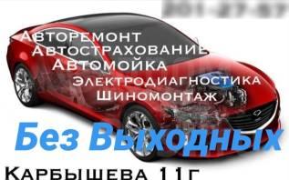 Ремонт ДВС АКПП Топливной Печек Сканер Автосервис проточка тормозных