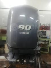 Yamaha 90 EFI 2015.10 года выпуска от ВинтМарин