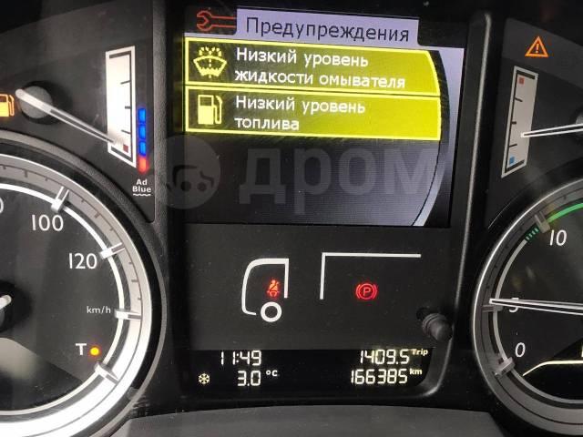 DAF XF106. Продается Седельный тягач DAF XF 460, 12 902куб. см., 11 245кг., 4x2