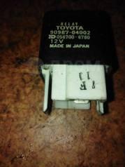 Реле Toyota Vista