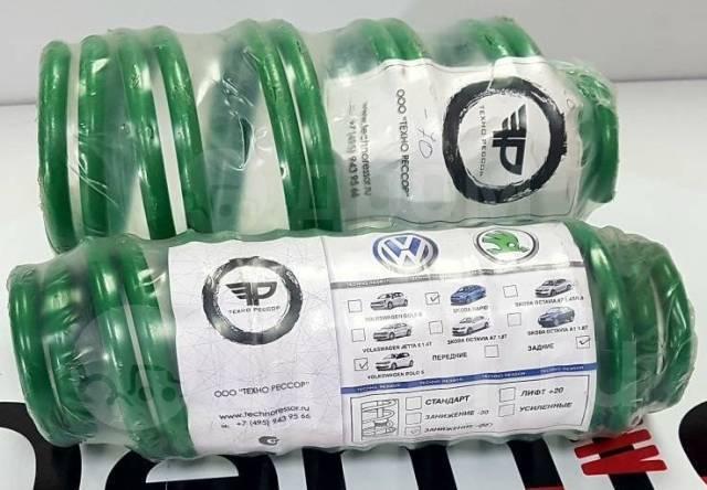 Пружина подвески. Hyundai Getz, TB D3EA, D4FA, G4EA, G4EDG, G4EE, G4HD, G4HG. Под заказ
