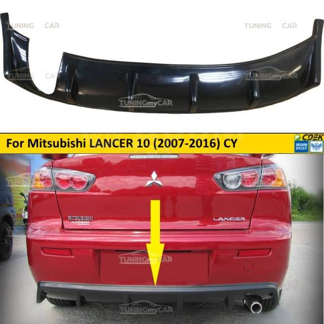 Накладка на задний бампер диффузор ПОД ОДНУ Трубу Mitsubishi Lancer 10