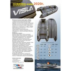 Лодка Visla-340 НДНД ТУТ