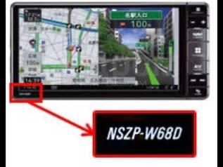 Загр. SD карта NSZP-W68D/X68d Оригинальная.