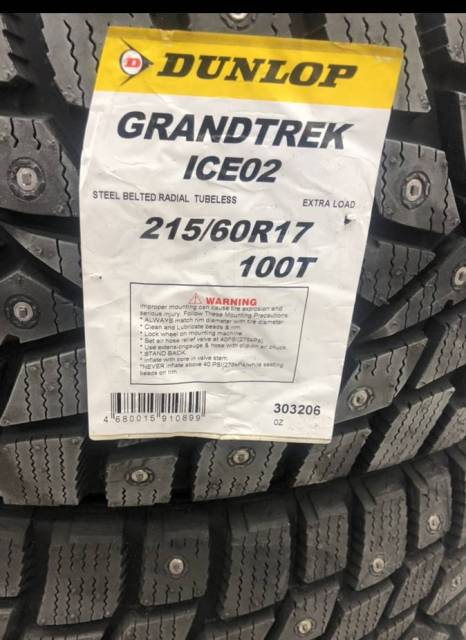 Dunlop Grandtrek Ice02, 215/60 R17