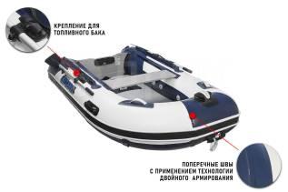 Лодка ПВХ Stormline Airdeck Standard 270