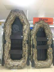 """Лодка NEW """"Компакт-300 Р"""" реечный пол камуфляж. Можно в кредит! ТУТ"""