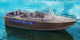 Купить лодку (катер) Wyatboat-430 M al