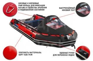 Лодка ПВХ Stormline Heavy Duty AL 400