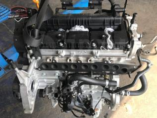 Контрактный Двигатель Hyundai, прошла проверку по ГОСТ