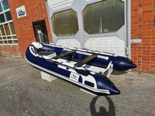 Лодка РИБ (RIB) Sharmax Standard 375 (AL Без Консоли)