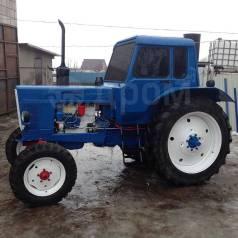 Тракторная Разборка