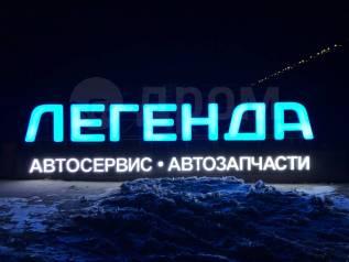 Автоэлектрик Диагностика Сварка Ходовка Двигатели Замена жидкостей тут
