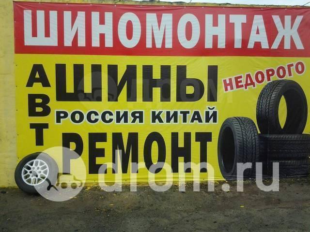КШЗ К-178 Баргузин-2. летние, б/у, износ 20%