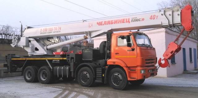 Челябинец КС-65711-34. Автомобильный кран КС-65711 40 тонн гр/п г. Иркутск, 34,80м.