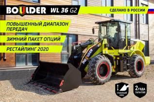 Boulder WL36H G2. Фронтальный погрузчик /Российская разработка/, 3 000кг., Дизельный, 1,80куб. м.