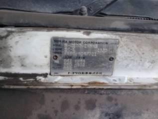 Продам МКПП на Toyota Corolla