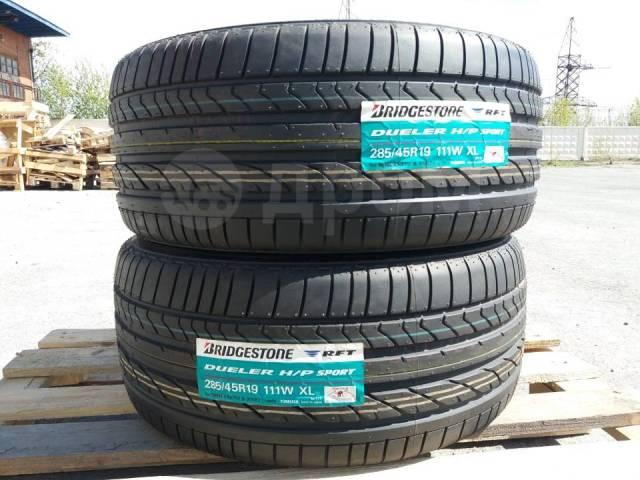 Bridgestone Dueler H/P, 285/45R19