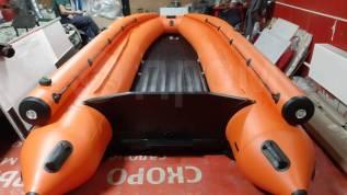 Лодка Солар 470 Super JET