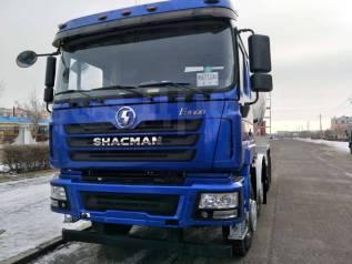 Shaanxi Shacman F3000, 2020