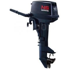 Лодочный мотор nissan marine NS 9,8