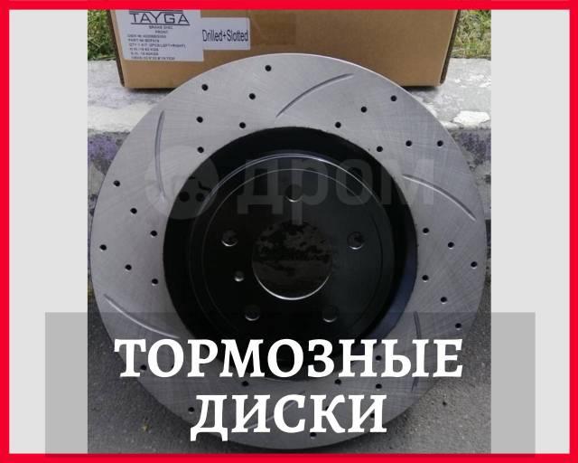 Тормозой диск Новый с перфорацией и слотированием Tayga