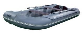 Лодка ПВХ RB-280