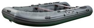 Лодка ПВХ RB - 450