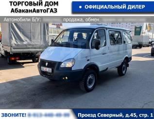 ГАЗ 2217 Баргузин, 2021