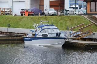 Продаётся катер для рыбалки и прогулок