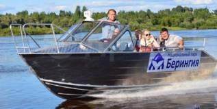 Купить катер (лодку) Неман-550 алюминиевый