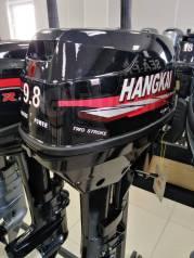 Лодочный мотор Hangkai M9.8 HP, 2-х тактный
