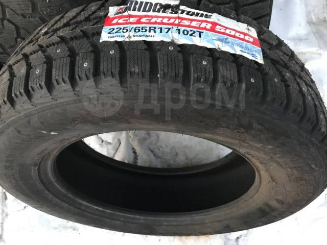 Bridgestone Ice Cruiser 5000, 225/65/17