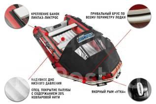 Лодка ПВХ Stormline Heavy Duty AIR PRO 380