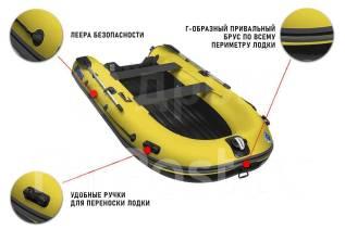 Лодка ПВХ Stormline AIR Trimaran 430