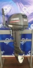 Лодочный мотор Yamaha 9.9 (15) Б/У