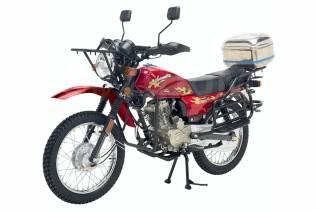 Regulmoto SK150-22, 2020
