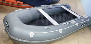 Надувная лодка пвх Gladiator E380