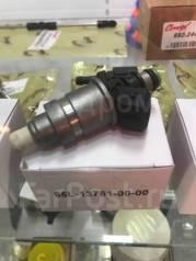 Топливный инжектор Y150-250 (Erioner). MotorKrym