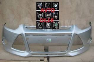 Бампер передний Ford Focus 3 1719349 1719350 Moondast Silver 2431C