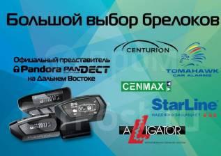 Пульты и брелоки от официального представителя Pandora и Pandect на ДВ