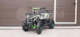 Motoland ATV 800 vat, 2020